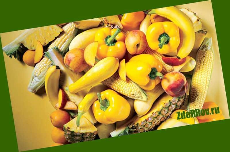 Все овощи и фрукты красного, желтого и оранжевого цветов помогут улучить зрение