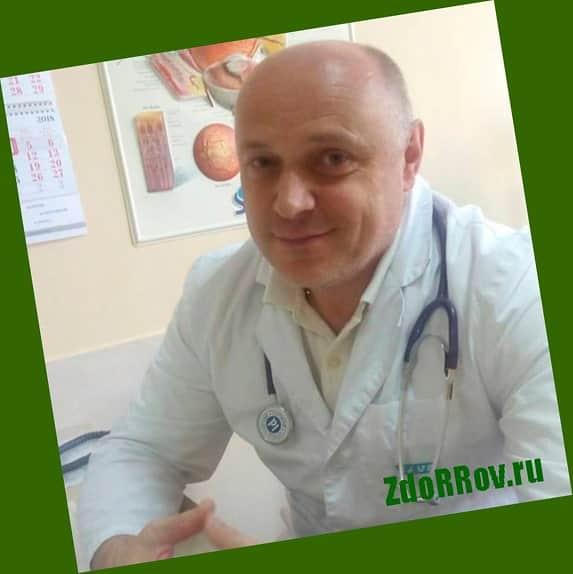Врач-терапевт высшей категории Карпов Н.В.