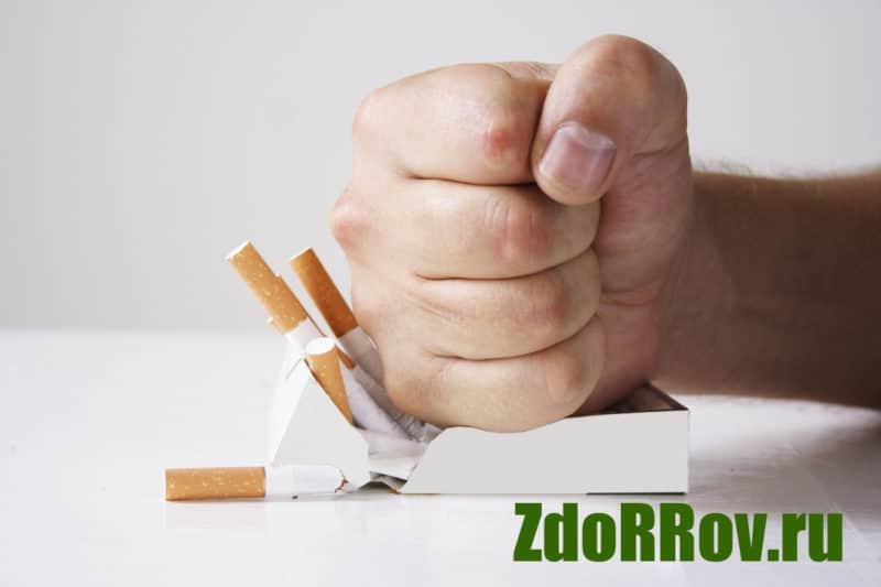Как самостоятельно бросить курить за 10 дней?