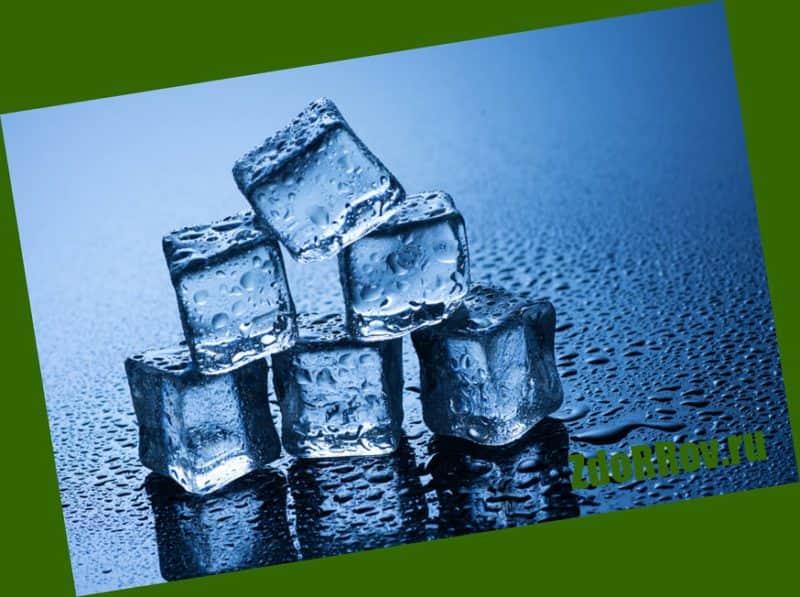 Протирание кусочками льда