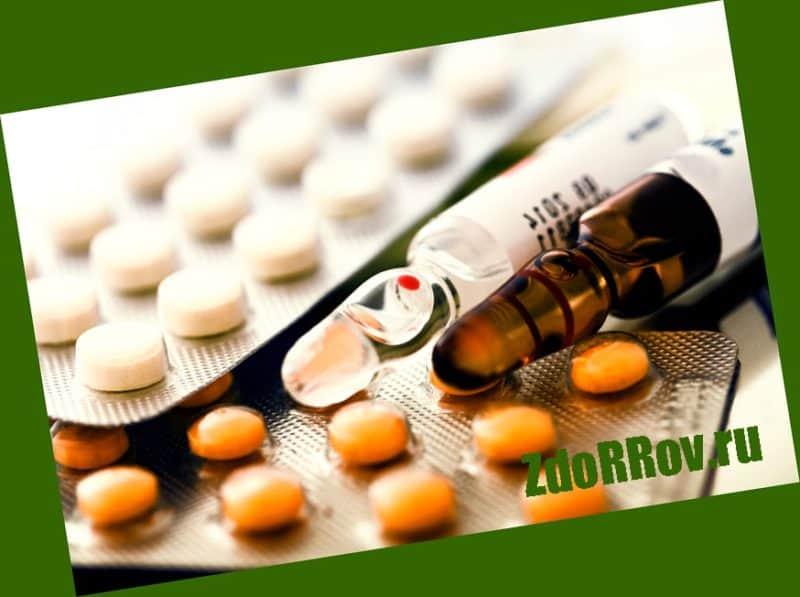 Лекарства и препараты для суставов