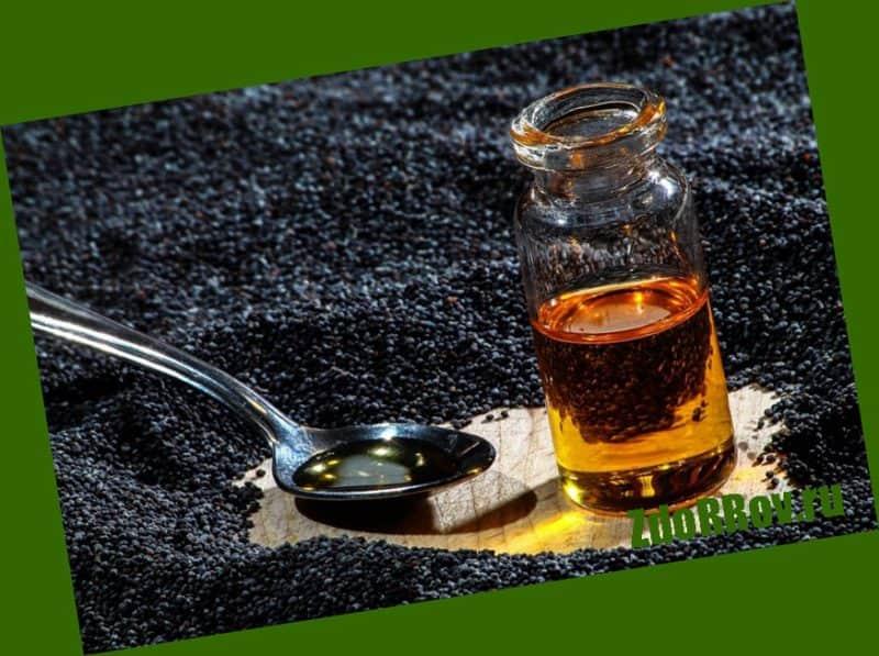 Масло черного тмина при псориазе