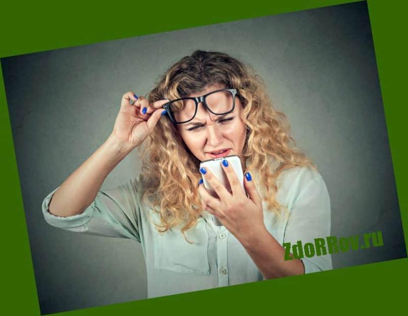 Симптомы того, что у вас ухудшается зрение