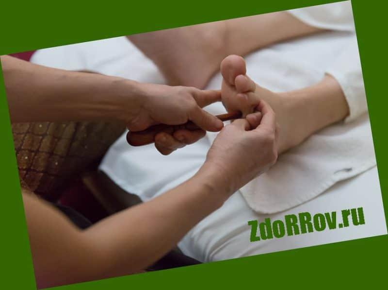 Точечный массаж для суставов