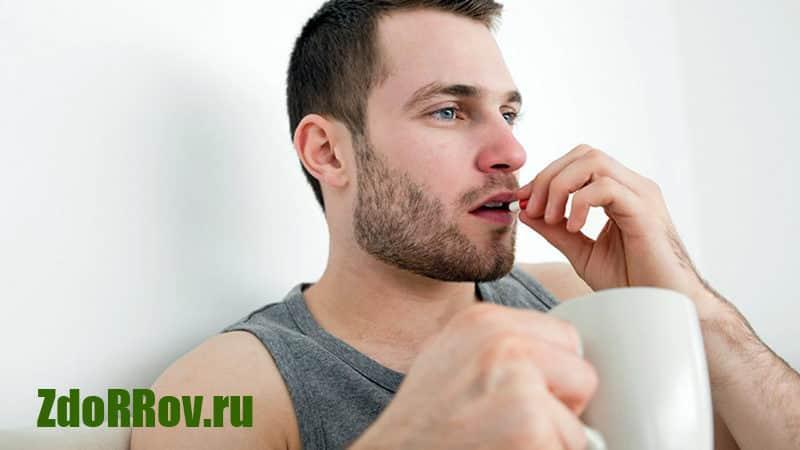 Витаминная и гормональная поддержка