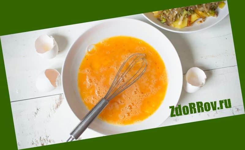 Яичные смеси и мази при псориазе