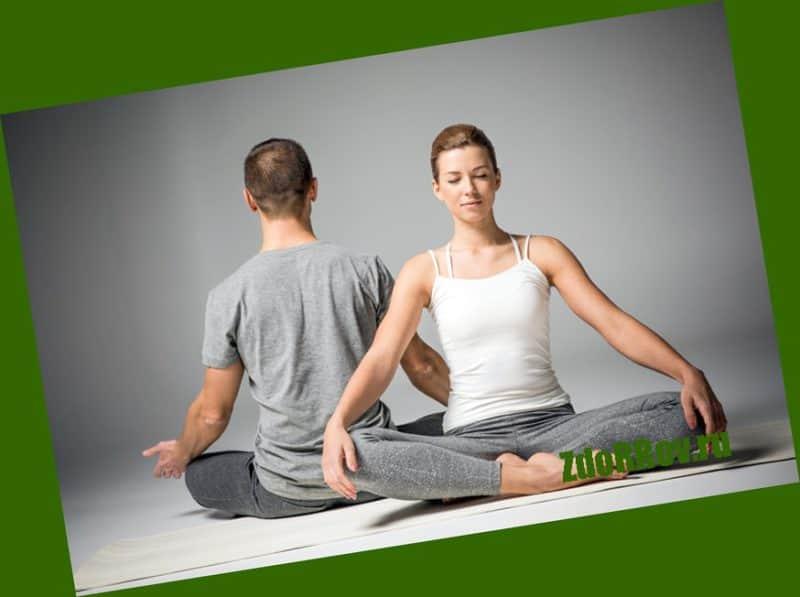 Упражнения из йоги для концентрации