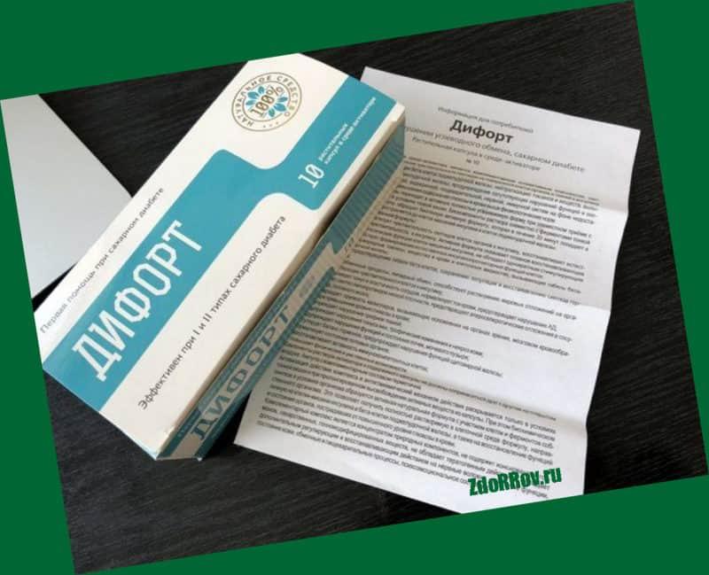 Дифорт — натуральное средство от диабета с максимальным эффектом