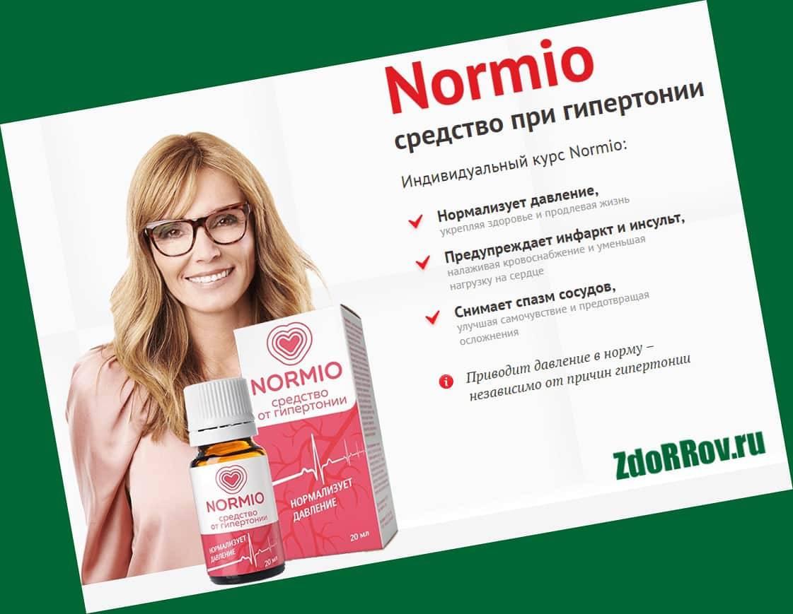 Действие препарата Normio