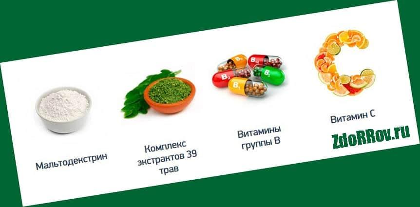 Полный состав препарата