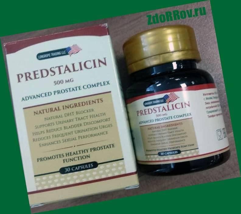 Predstalicin