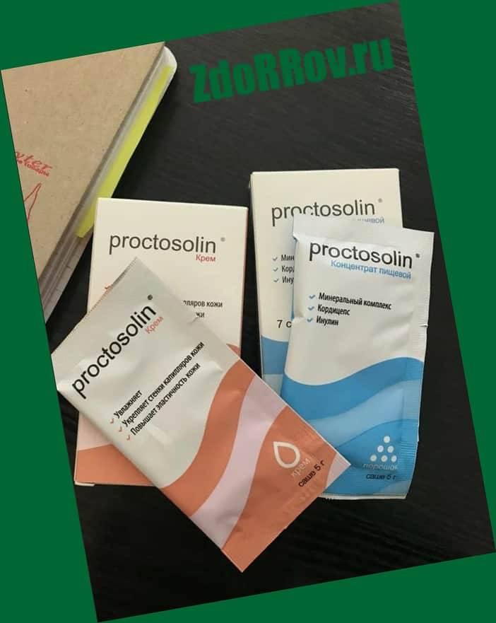 Proctosolin