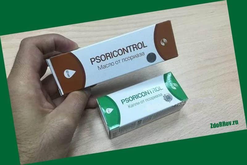 Psoricontrol — уникальное лекарство для устранения последствий псориаза