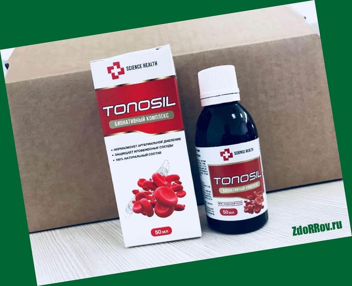 Tonosil в Копейске