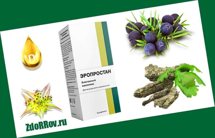 Эропростан - препарат для мужской потенции
