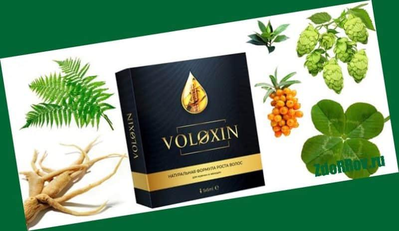 Voloxin — средство для активного роста волос